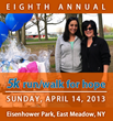 New Yorkers to Gather in East Meadow, NY for Mesothelioma Fundraiser