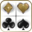 Complimentary Vegas Xcess App is Now Available in the Apple App Store...