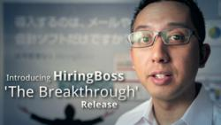 HiringBoss 'The Breakthrough' Release