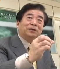 Chairman Kou explains Aizia technology Inc.'s revolutionary Top Spring Life Energy Water Filtration System