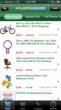 PlanetBargains iPhone App Deals
