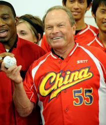 MLB, Chinese Baseball, Jim Lefebvre