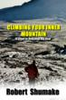 Shumake's Climbing Your Inner Mountain Makes Amazon Hot New Release and Kindle Best Seller Lists