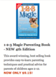 ParentMagic Inc, Creator of 1-2-3 Magic, Launches Amazon Price Match...