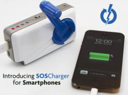 New SOS Charger for Smartphones