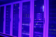 Corus360 Grows with Addition of Software-Defined Data Center