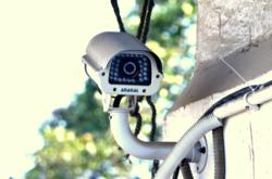 SecurityCompanies.com offers advice on security cameras.