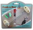 Keep Dogs out of the Kitty Litter Box with the Peekaboo Latch by Woof...