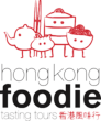 Hong Kong Foodie Launches Sham Shui Po Foodie Tour
