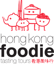 Hong Kong Foodie