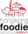 Hong Kong Foodie Launches Tai Po Market Foodie Tour