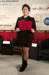 Reine Abbas, winner of the WOW award