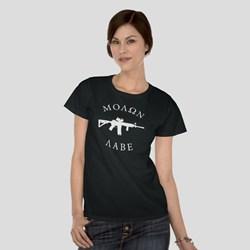 """""""Molon Labe"""" or """"come and take it"""" T-Shirt"""