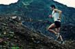 suunto quest gps, ruuning, cycling, sport, outdoor