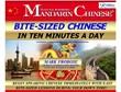 Bite-Sized Mandarin Chinese