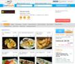 GetQuik Catering Ordering Menu
