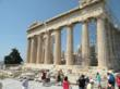 Rose State College Offers Trip to Ancient Empires