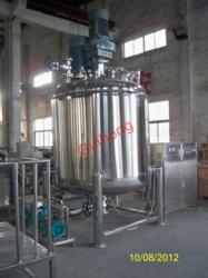 vacuum dual shaft mixer