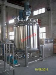 vacuum dual shaft mixer