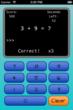Math in 60 Seconds Screenshot