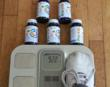 Probiotics Effect on Weight Loss Published in New Report by...