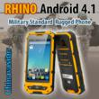 Military Standard Rugged Android 4.1 Phone