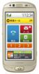 Fujitsu Raku-Raku SMART PHONE F-12D