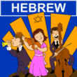 Noyo Unveils Hebrew App for iPad Now Available in the iTunes App Store