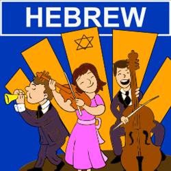 Study Hebrew app