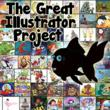 Innovative New Kickstarter Project For Kids And Writers  The Great...