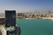 Rosewood Abu Dhabi Hotel View