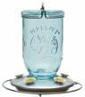 Perky-Pet® Introduces Vintage Style Mason Jar Bird Feeder...