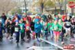 Kids Cup Run