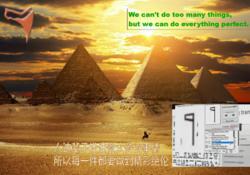 glyphviewer, translate, hieroglyphs, ocr