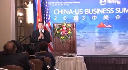 Steven Shen Speaking at the US/China Summit