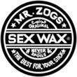 Sex Wax Launches New Website Just in Time for Summer