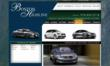Dorchester, Massachusetts Dealer Boston Highline Announces New Website...