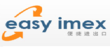 Adam Gilbourne's Easy Imex Announces Its Importing Services from...