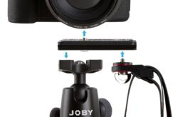 Agony of Choosing Between Camera Strap Vs Camera Tripod Ends With JOBY UltraPlate™ Launch