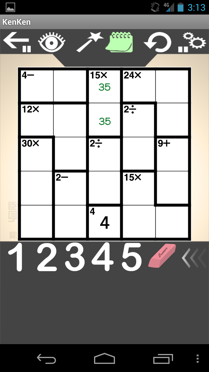 Finally, KenKen® Puzzle App Now Available on Android Devices