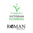 Victorian Plumbing's Showers Take a Step into the Roman Times