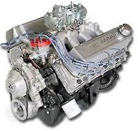 Used Ford 3.8 Engine