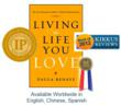 Award-winning self-help book now available worldwide in Spanish