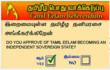Tamils for Obama: What's Needed to Get Eelam Referendum Going is...