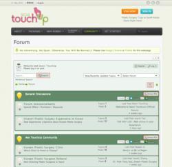 Seoul TouchUp plastic surgery forum