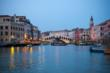 Travel with Intrepid Vacations to Venice, Italy