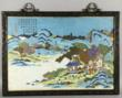Kaminski's Fine Asian Art and Antiques Auction to Include Kesi Silk,...