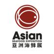Hong Kong to Host the 2013 Asian Seafood Exposition