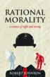 Should people be objective about morality?