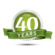 eDist Business 40 years